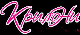 Крилони - Интернет-магазин нижнего белья, трикотажа
